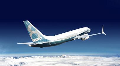 «Если не будет полной гарантии безопасности»: в России могут отказаться от закупок Boeing 737 MAX