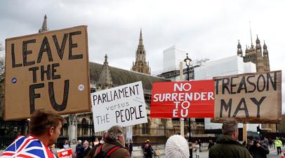 В Британии начались протесты сторонников брексита