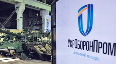 «Создать нужное информационное поле»: зачем Порошенко подписал указ о проведении аудита в «Укроборонпроме»