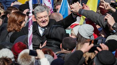 Порошенко заявил о попытках сорвать выборы на Украине с помощью уличных беспорядков