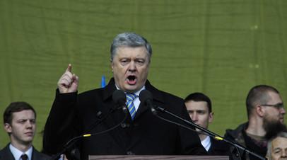 Порошенко допустил прогресс по вопросу миротворцев в Донбассе после выборов