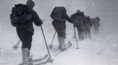 Эксперт оценил травмы погибших на перевале Дятлова