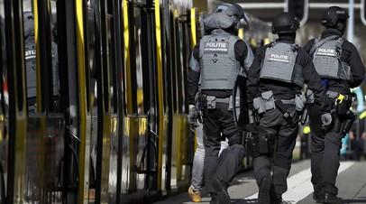 В нидерландском Утрехте повысили уровень террористической угрозы