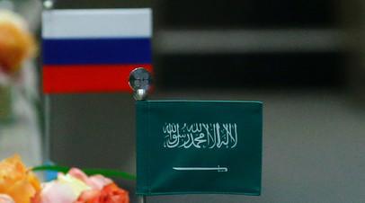 Эксперт оценил заявление саудовского министра о вреде новых санкций против России