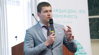 В Калининградской области назначили нового главу агентства по делам молодёжи