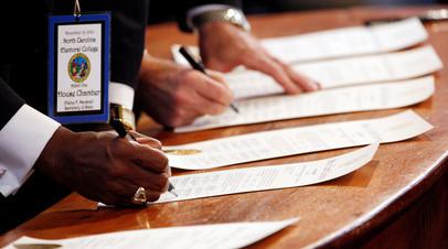 Члены коллегии выборщиков ставят подписи на бюллетенях во время президентских выборов 2016 года