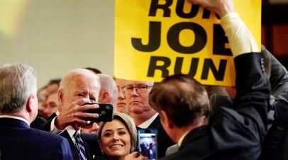 Джо Байден на встрече со сторонниками