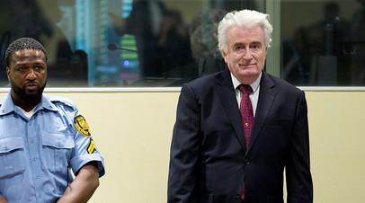 Суд в Гааге приговорил Караджича к пожизненному заключению