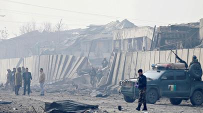 При взрыве в Кабуле на праздновании Навруза погибли не менее шести человек