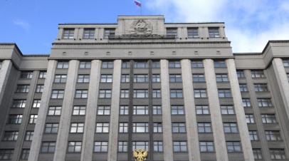 В Госдуме оценили отказ Польши приглашать Россию на годовщину начала Второй мировой войны