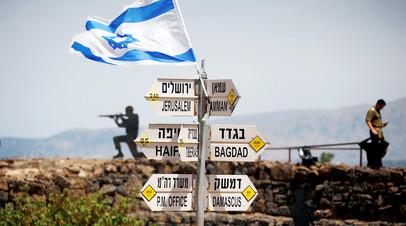 На оккупированных Израилем Голанских высотах
