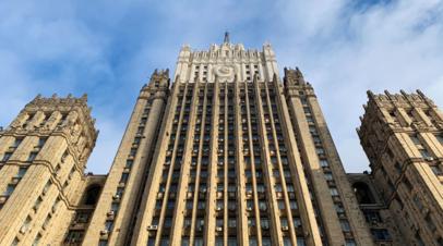 МИД России отреагировал на заявление Трампа о Голанских высотах