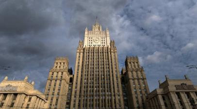 Замглавы МИД России обсудил с послом Израиля двусторонние отношения