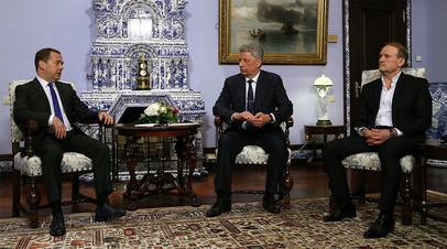Встреча Юрия Бойко и Виктора Медведчука с Дмитрием Медведевым