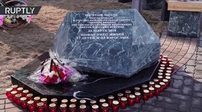 В Кемерове почтили память жертв пожара в «Зимней вишне»
