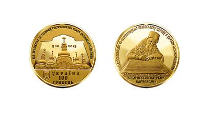 На Украине выпустили посвящённые получению томоса монеты