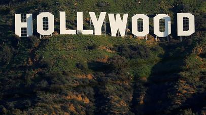 Памятный знак на Голливудских холмах в Лос-Анджелесе