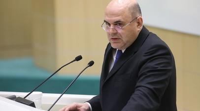 Глава ФНС выступит с докладом на Форуме по налоговому администрированию ОЭСР в Чили
