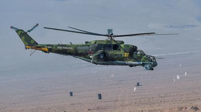 «Возвращение во времена холодной войны»: ВВС США научат пилотов управлять советским вертолётом Ми-24