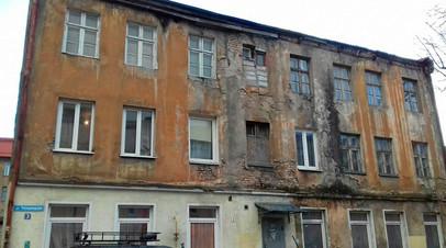 В Калининграде жильцы аварийного дома добиваются расселения
