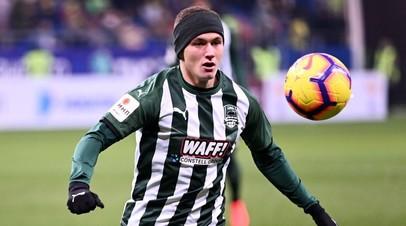 «Клуб полностью удовлетворён ситуацией»: «Краснодар» пересмотрел условия контракта Ивана Игнатьева