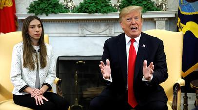 Дональд Трамп с женой Хуана Гуаидо Фабианой Розалес