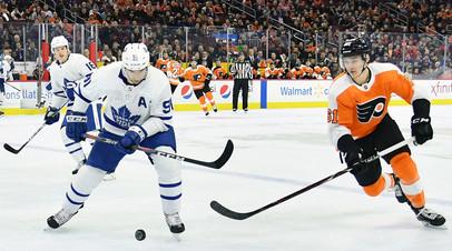 «Филадельфия» победила «Торонто» в матче регулярного чемпионата НХЛ