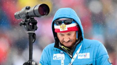 Тихонов раскритиковал тренерский штаб сборной России по биатлону