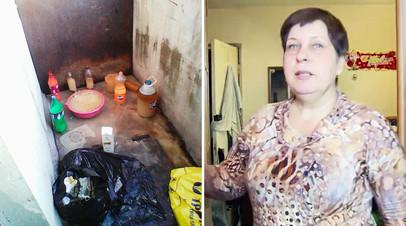 «Руки опускаются»: жительница Челябинска не может найти управу на заливающих её нечистотами соседей