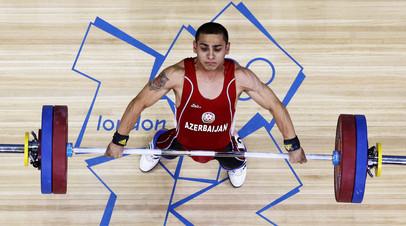 Азербайджанский тяжелоатлет лишён бронзы ОИ-2012 за допинг