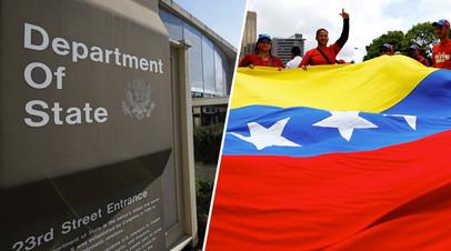«Действуют в личных интересах»: США пригрозили России новыми санкциями из-за Венесуэлы
