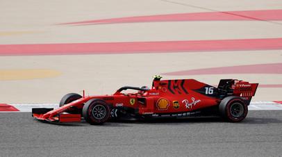 Леклер стал быстрейшим по итогам третьей практики Гран-при Бахрейна, Квят — десятый