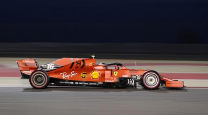 Леклер впервые в карьере выиграл квалификацию в «Формуле-1»