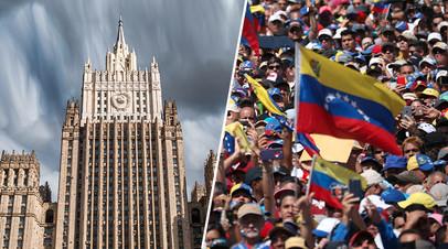 «Попытки пугать выглядят нелепо»: в МИД России ответили на угрозы Вашингтона новыми санкциями