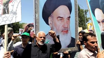 Проправительственный митинг в Иране