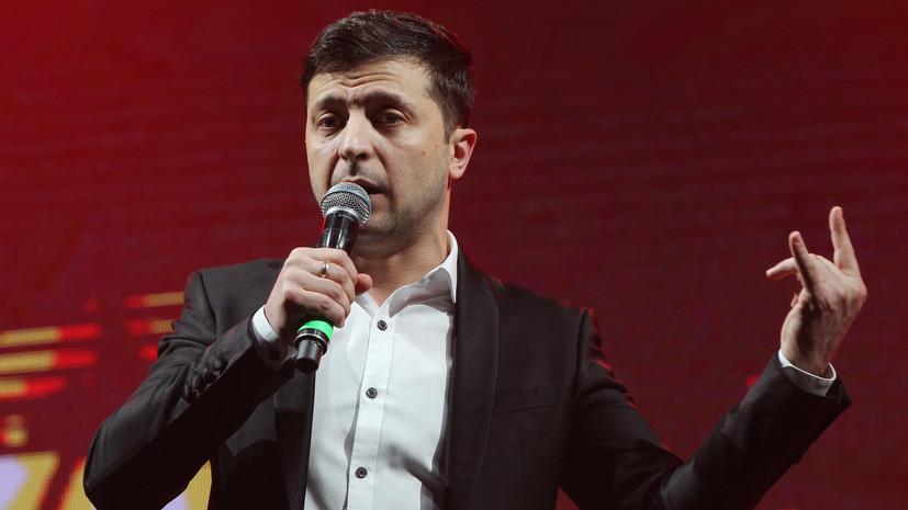 Зеленский лидирует на выборах президента Украины после обработки 25% протоколов