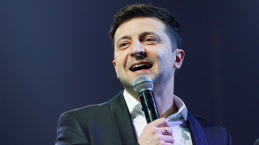 Зеленский лидирует на выборах президента Украины после подсчёта 40% протоколов