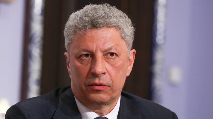 В штабе Бойко рассказали о фальсификациях в ходе выборов президента Украины