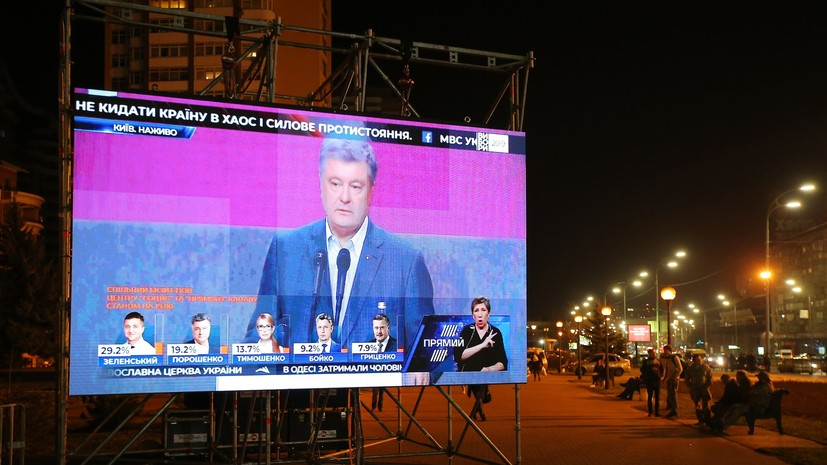 Политолог оценил шансы Порошенко и Зеленского во втором туре