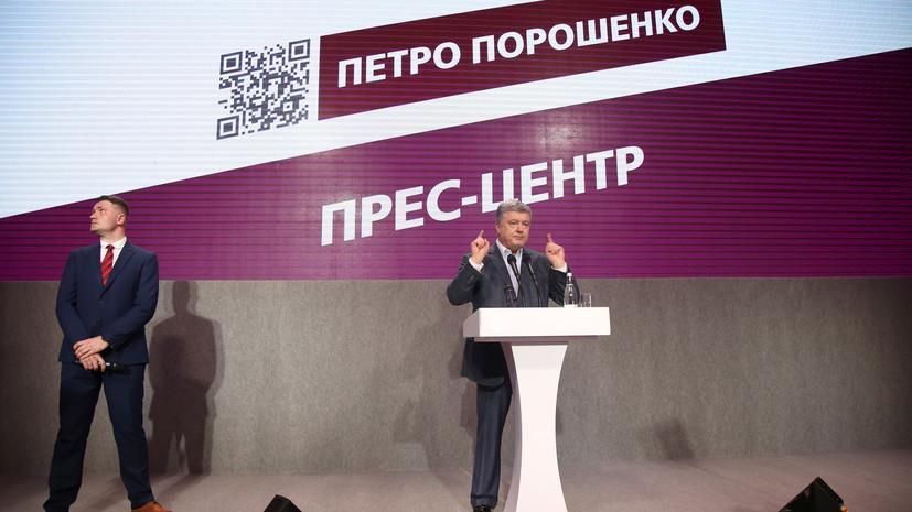 Порошенко заявил, что будет бороться за пост президента