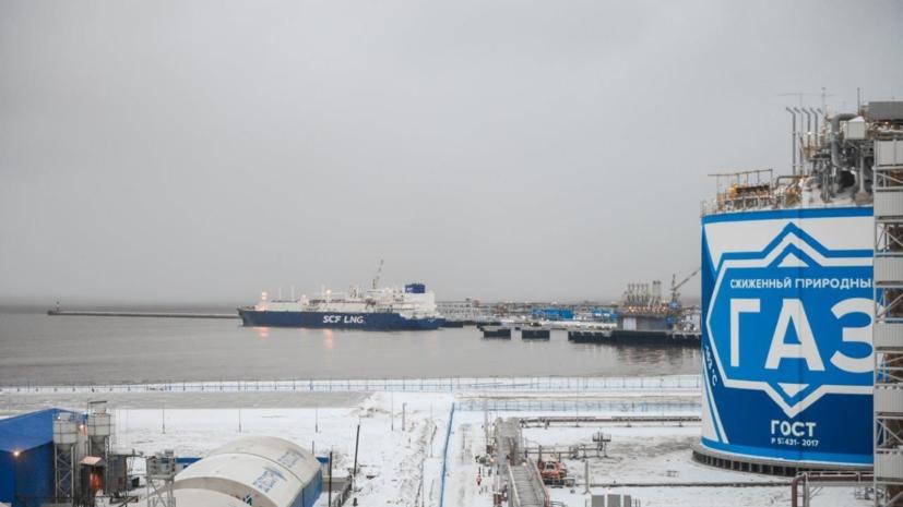 Доклад: Россия опередила США по поставкам СПГ в Европу и Азию