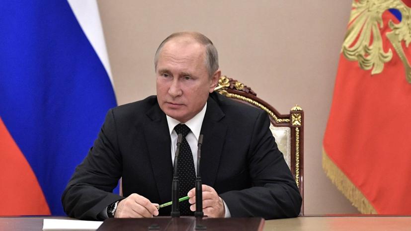 Путин подписал закон о доиндексации пенсии выше прожиточного минимума