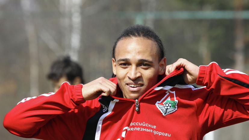 Экс-футболист «Локомотива» Одемвингие рассказал, когда завершит карьеру
