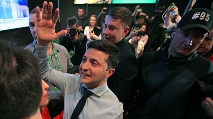Зеленский лидирует на выборах президента Украины после обработки 80% протоколов