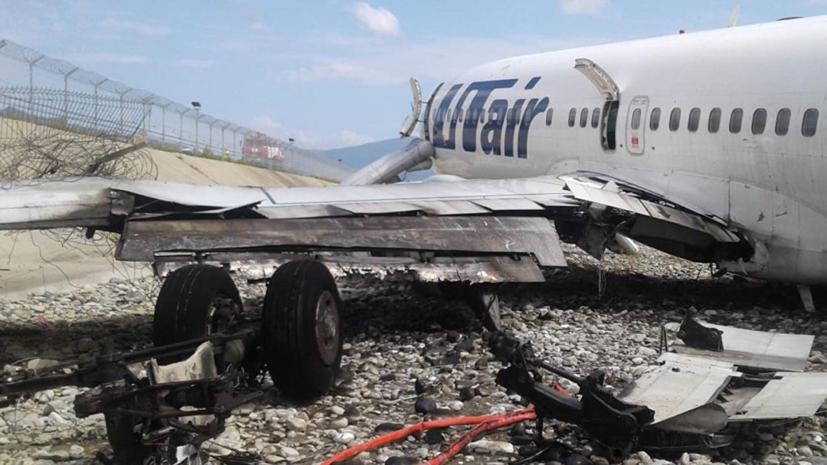 Работникааэропорта Сочи посмертно наградили за спасение пассажиров