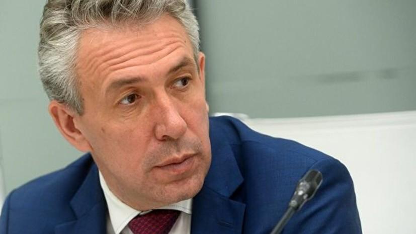 Главой «Росгеологии» назначен Сергей Горьков