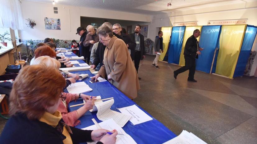 В ОБСЕ прокомментировали недопуск российских наблюдателей на выборы на Украине