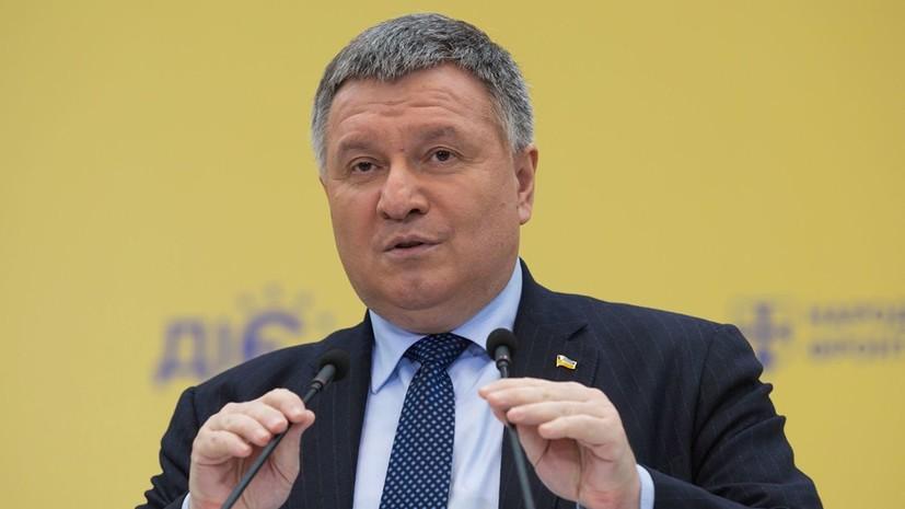 Аваков сообщил о кибератаках на избирательную систему Украины