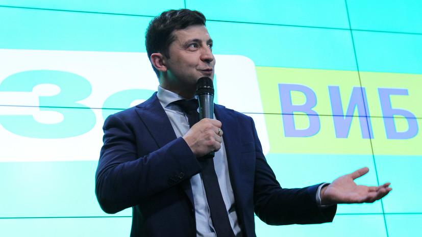 Политолог прокомментировал лидерство Зеленского на украинских выборах