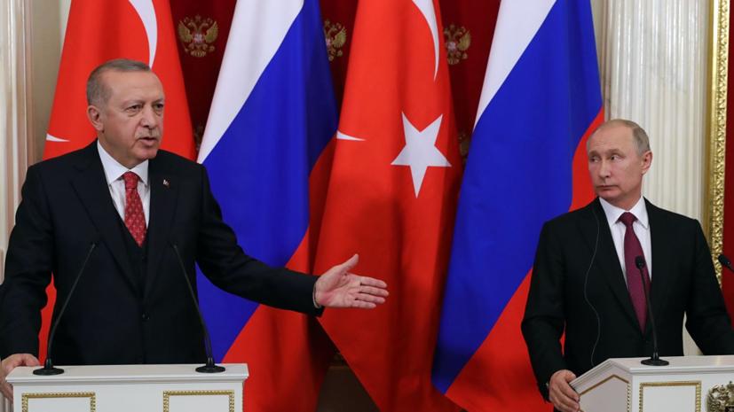Путин и Эрдоган обсудили подготовку к заседанию Совета сотрудничества